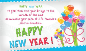 Happy New Year 2020 Status,Happy New Year 2020 Greetings, Happy New Year 2020 wishes, Happy New Year 2020 Status,Happy New Year 2020 Quotes