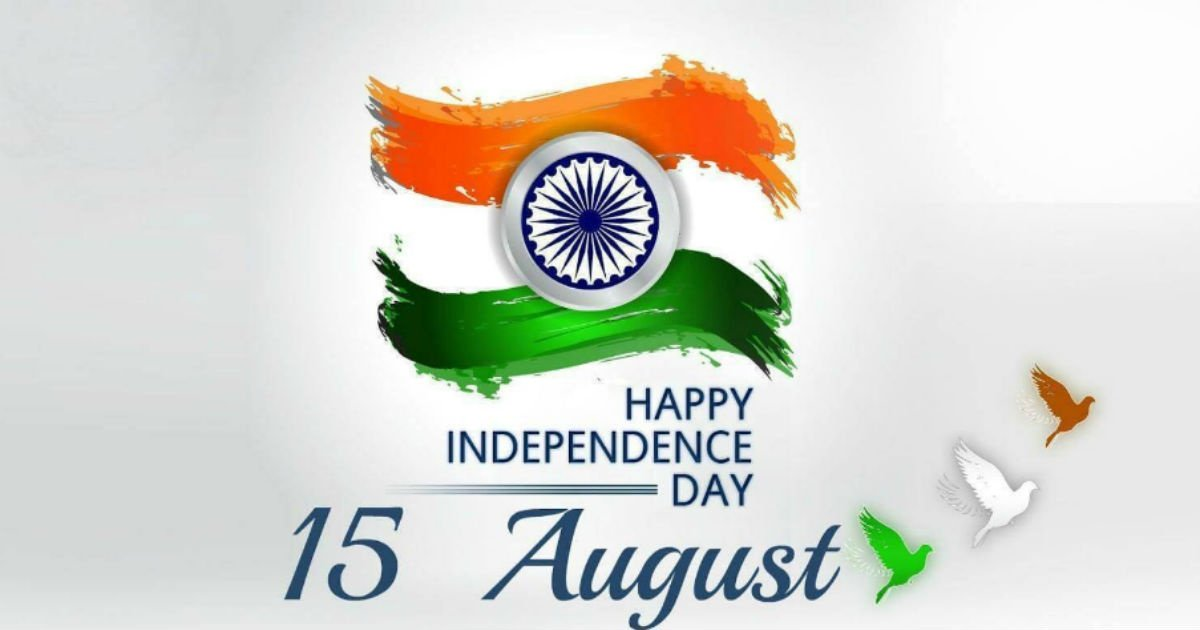 15 august 2020 independence day
