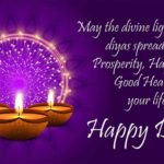 Happy Diwali Greeting messages
